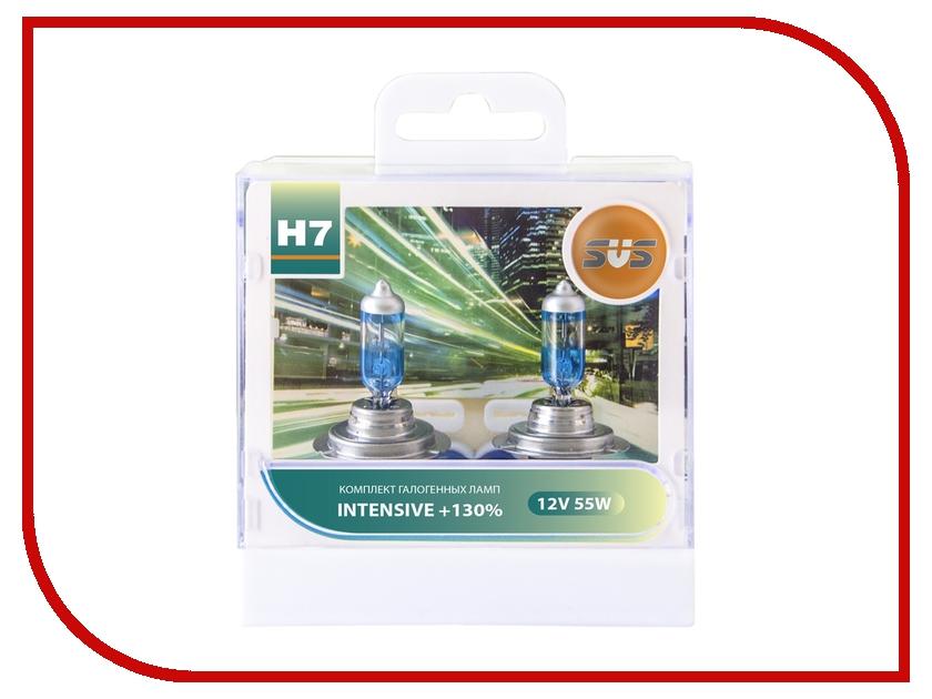 Лампа SVS Intensive H7 55W + W5W White (2 штуки) биксеноновые линзы svs g5 2 5 дюйма 4300к комплект