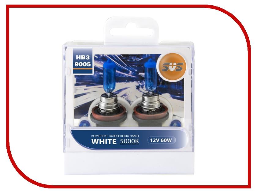 Лампа SVS White 5000K H11 55W + W5W White (2 штуки)