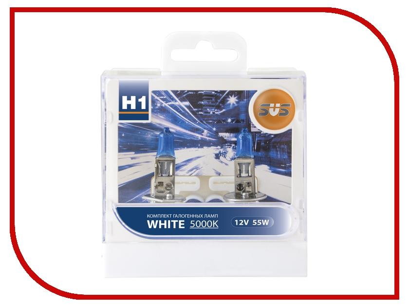Лампа SVS White 5000K H1 55W + W5W White (2 штуки) биксеноновые линзы svs g5 2 5 дюйма 4300к комплект