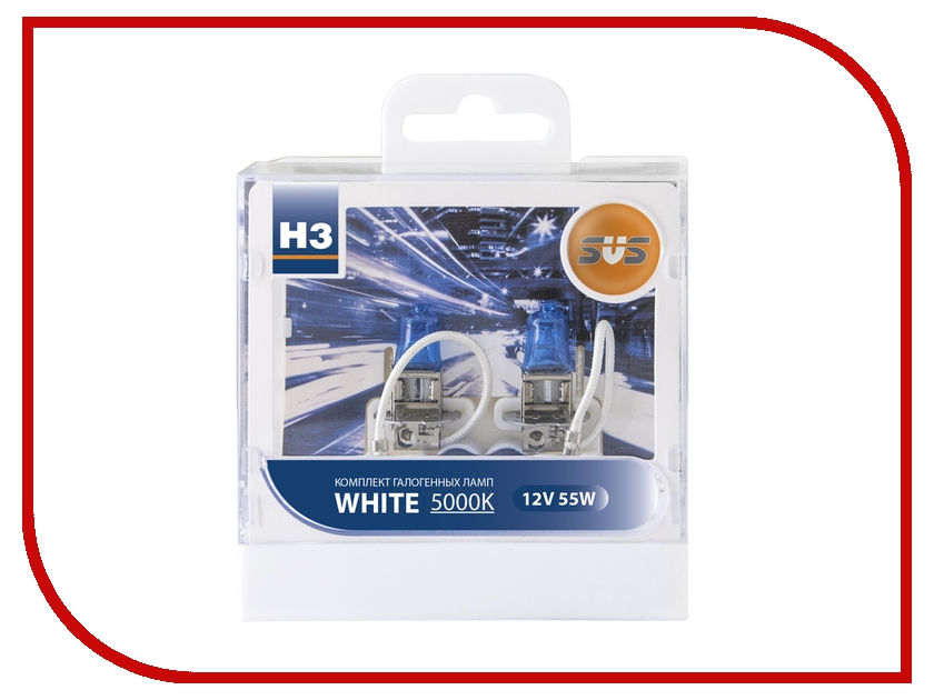Лампа SVS White 5000K H3 55W + W5W White (2 штуки) биксеноновые линзы svs g5 2 5 дюйма 4300к комплект