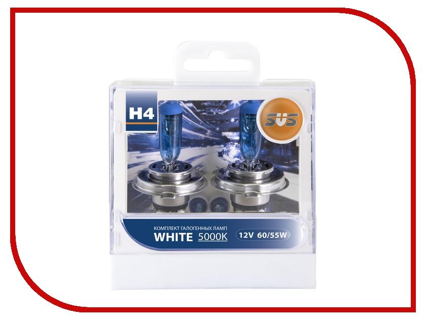 Лампа SVS White 5000K H4 60/55W + W5W White (2 штуки) биксеноновые линзы svs g5 2 5 дюйма 4300к комплект