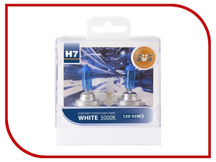 Лампа SVS White 5000K H7 55W + W5W White (2 штуки) биксеноновые линзы svs g5 2 5 дюйма 4300к комплект