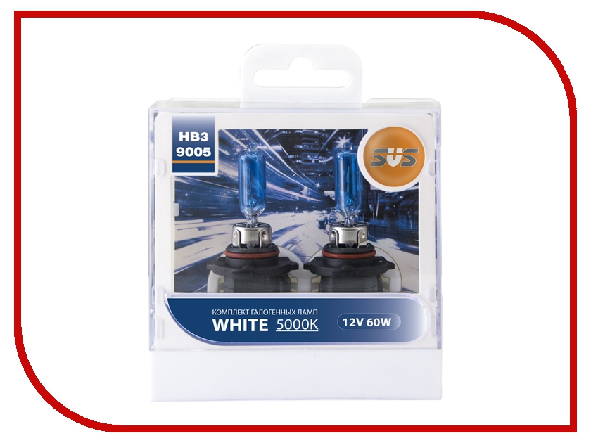Лампа SVS White 5000K HB3 9005 60W + W5W White (2 штуки) svs pc12 plus