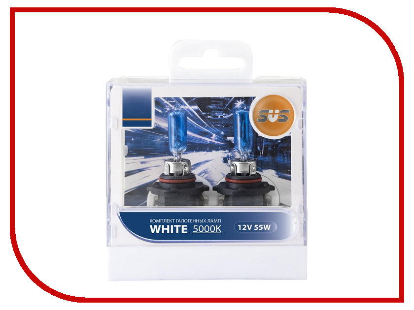 Лампа SVS White 5000K HB4 9006 55W + W5W White (2 штуки) svs pc12 plus