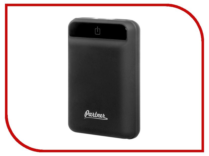 Аккумулятор Partner Pocket 10000mAh