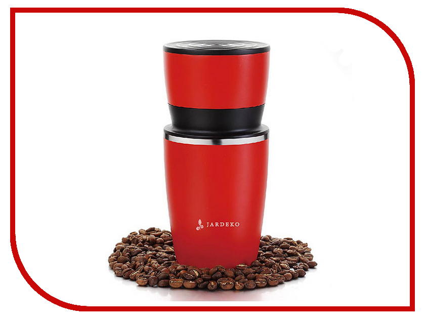 Кофеварка Jardeko JD901 Mini-Barista