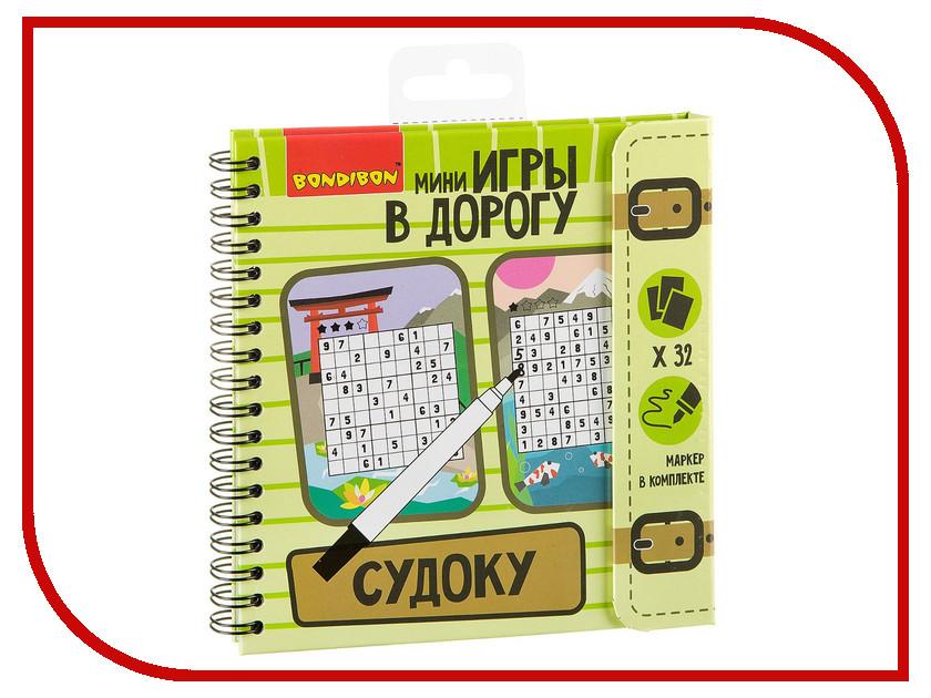 Головоломка Bondibon Судоку ВВ2131 головоломка судоку шар icosoku