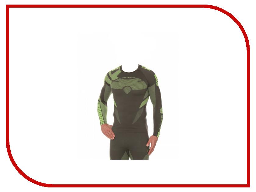 Рубашка Brubeck Dry S Graphite-Lemon LS13080 мужская