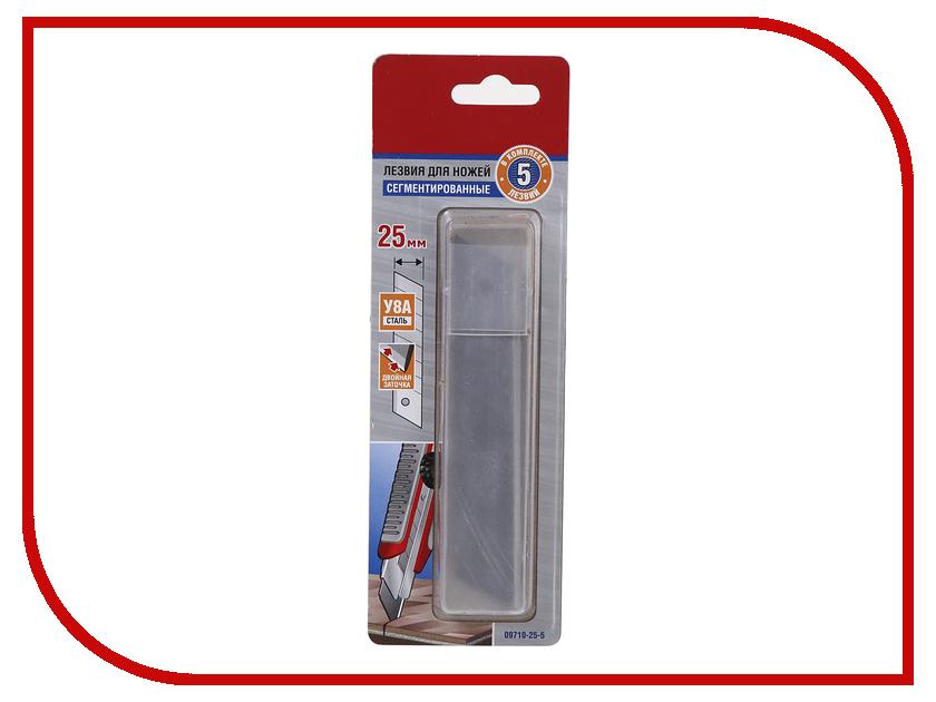 Набор лезвий Зубр 09710-25-5 glass door lock acces control door lock with remote control security door lock in stock fast delivery