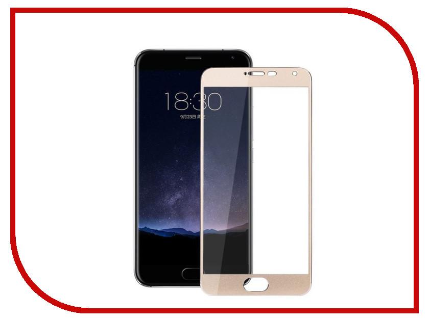 Аксессуар Защитное стекло Meizu Pro 7 Ainy Full Screen Cover 0.33mm Gold аксессуар защитное стекло meizu pro 6 caseguru full screen 0 3mm black 87012