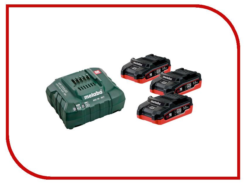 Комплект Metabo Basic-Set 3 x LiHD 3.5 Ah + ASC30 685101000 комплект metabo basic set 3 x lihd 3 5 ah asc30 685101000
