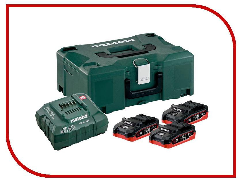Комплект Metabo Basic-Set 3 x LiHD 3.5 Ah + ASC30 + Metaloc 685100000