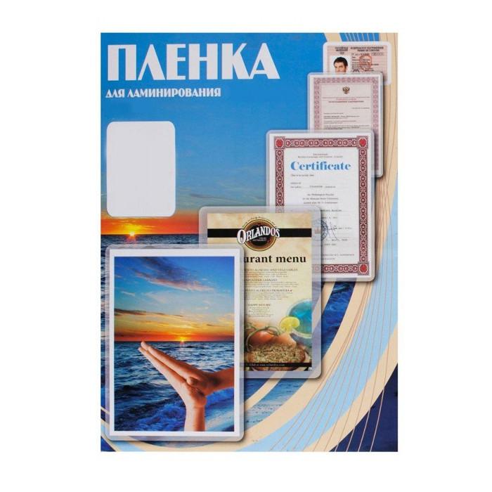 Пленка для ламинирования Office Kit 54х86мм 125мик 100шт PLP10602
