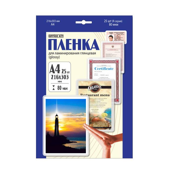 Пленка для ламинирования Office Kit 216х303мм 80мик 25шт LPA480