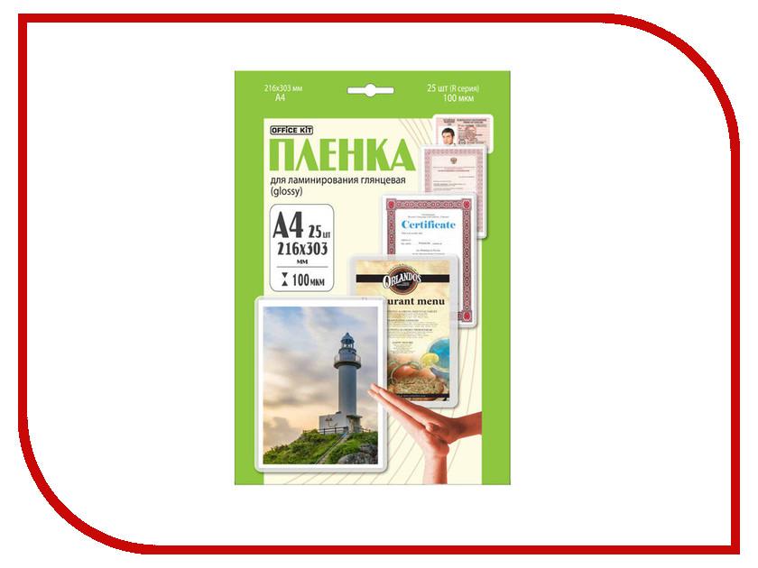 Пленка для ламинирования Office Kit 216х303мм 100мик 25шт LPA4100