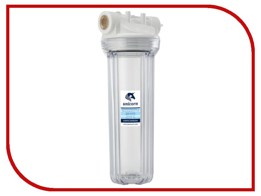 Фильтр для воды Unicorn FH2P 1/2