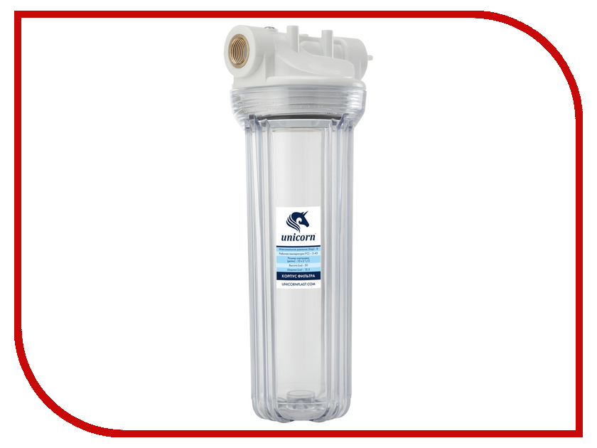 Фильтр для воды Unicorn FH2P 1/2 парфюмерная вода roberto cavalli парфюмерная вода roberto cavalli paradiso azzurro 50 мл