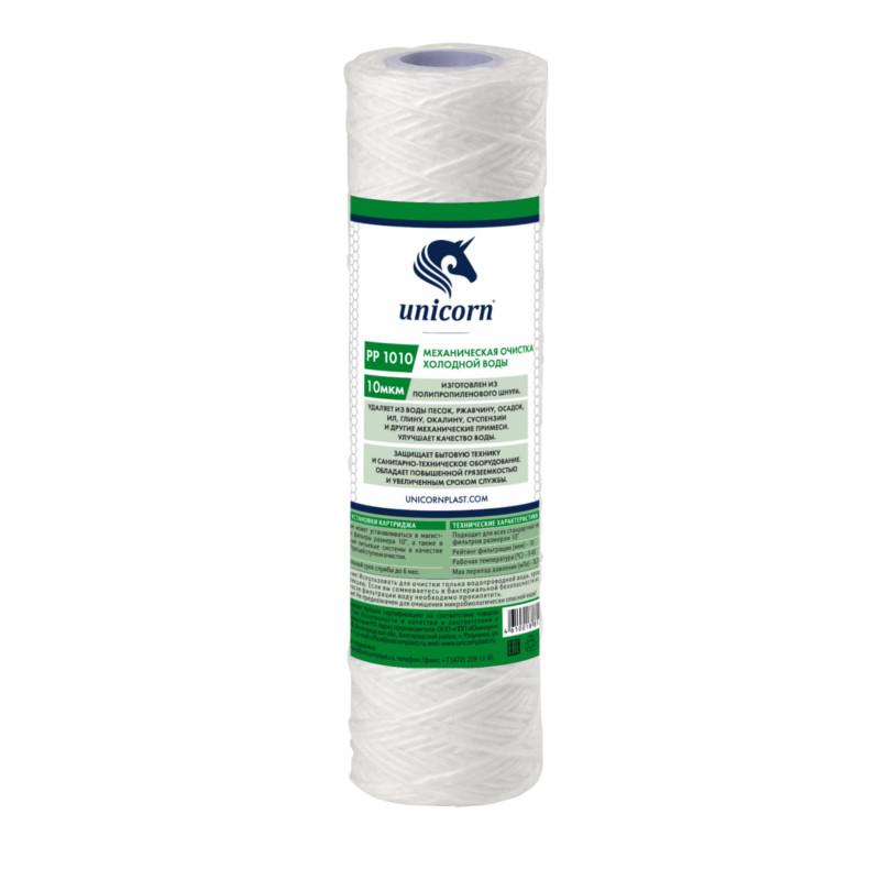 Картридж Unicorn PP 1001 для механической очистки воды 10 1МКМ