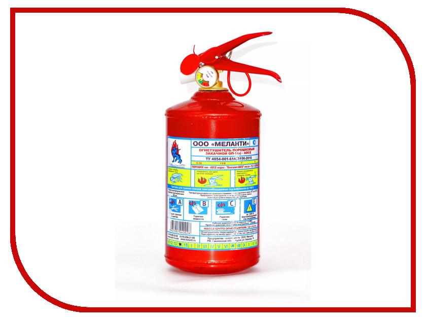Огнетушитель Меланти ОП-6 порошковый огнетушитель меланти оп 6 порошковый