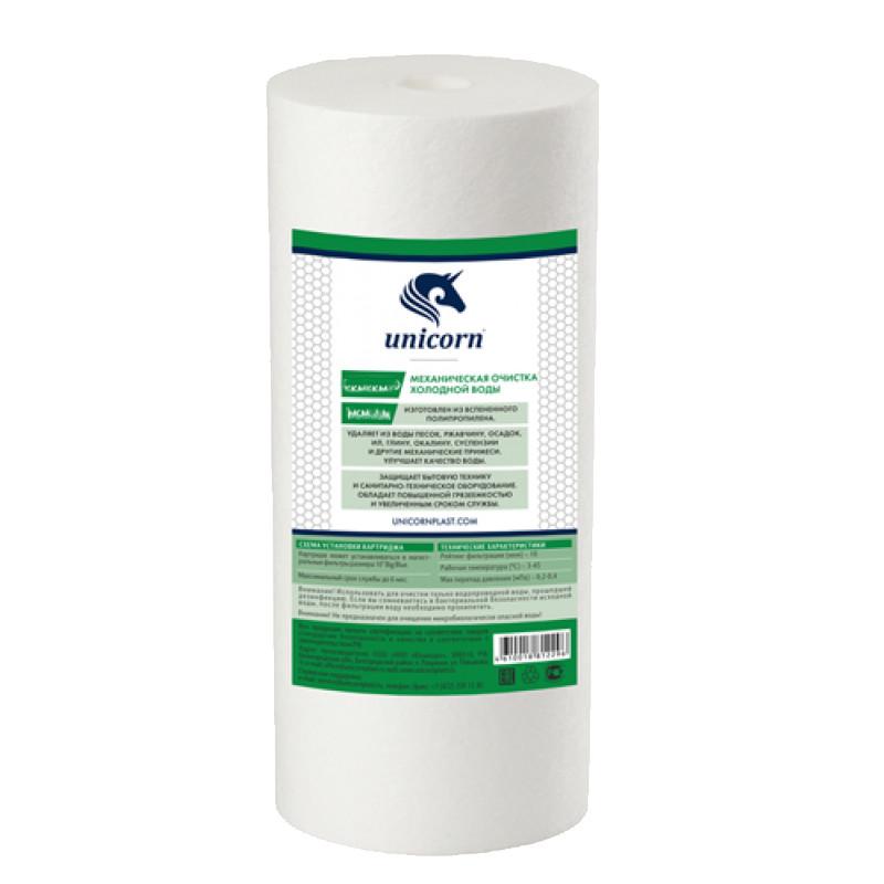 Картридж Unicorn PS BB 1005 для механической очистки воды 10BB 5МКМ