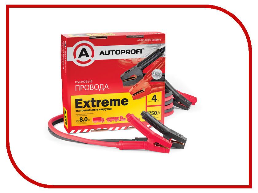 Пусковые провода Autoprofi BC-8000 Extreme 4m пусковые провода avs standart bc 600 2 5m a80685s