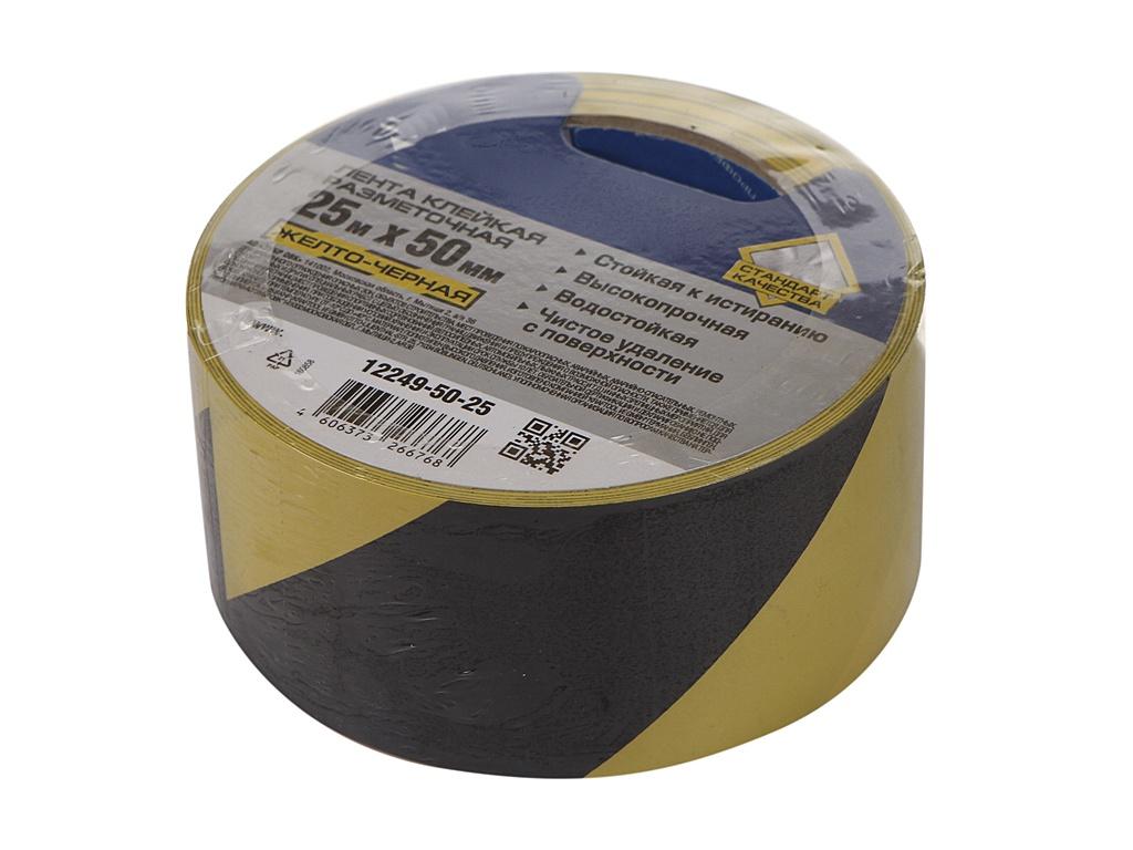 Разметочная лента Зубр 12249-50-25 Black-Yellow