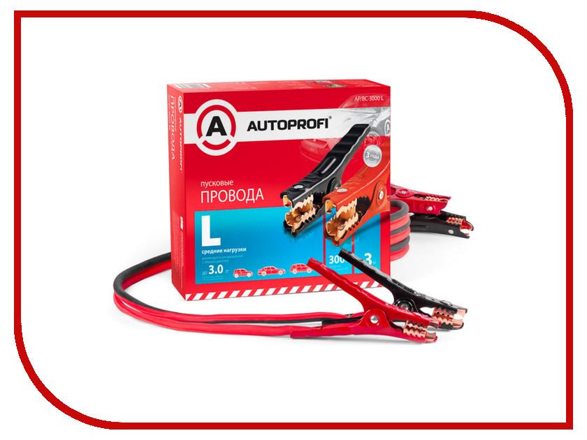 Пусковые провода Autoprofi BC-3000 L 3m автохимия autoprofi антидождь 150503