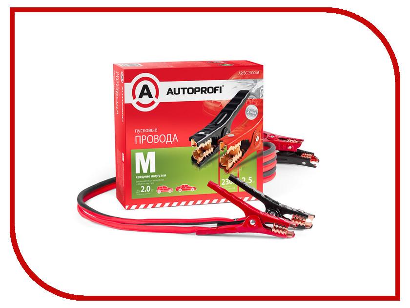 Пусковые провода Autoprofi BC-2000 M 2.5m автохимия autoprofi шампунь 150805