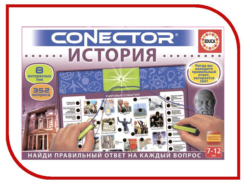 Настольная игра Educa История 17478 живанши история