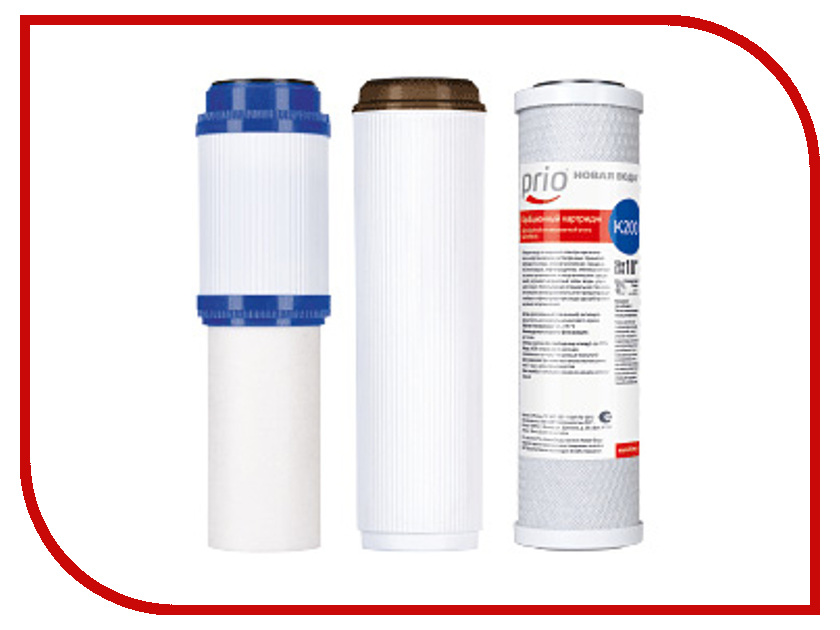 Комплект картриджей Новая Вода К 606 Praktic фильтр для воды новая вода praktic eu310