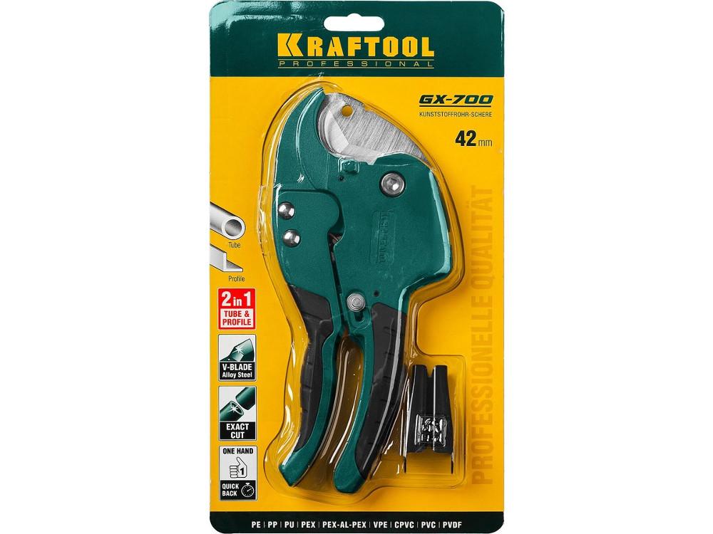 Труборез Kraftool 23406-42