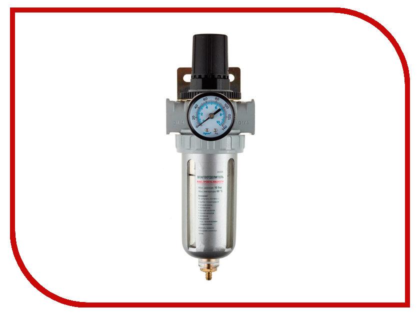 Набор Kraftool Industrie Qualitat 06506