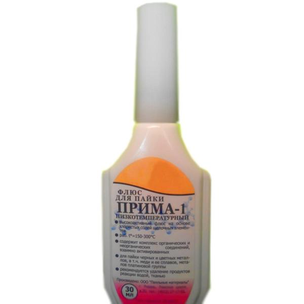 Флюс паяльный ПМ Прима-1 30мл А010282