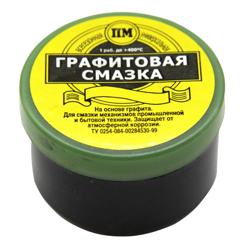 Смазка графитовая ПМ 30мл А120246