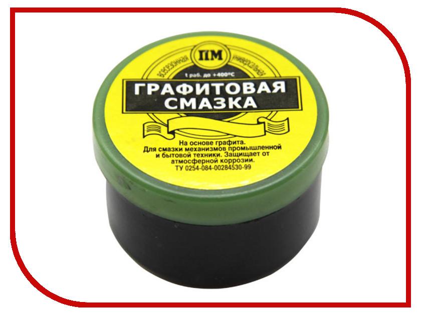 Смазка графитовая ПМ 12мл А120245 смазка графитовая astrohim 140 мл