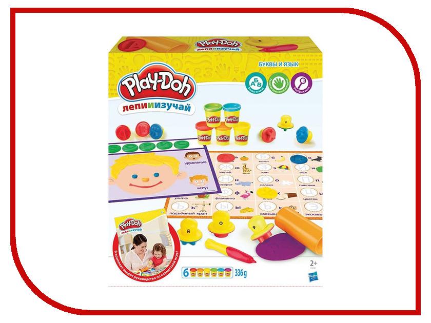 Игрушка Hasbro Play-Doh C3581 оружие игрушечное hasbro hasbro бластер nerf n strike mega rotofury