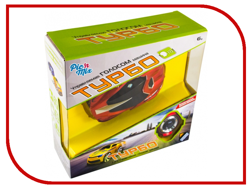 Машина Pic N Mix Турбо Orange 127003 набор шьем пенал турбо турбо