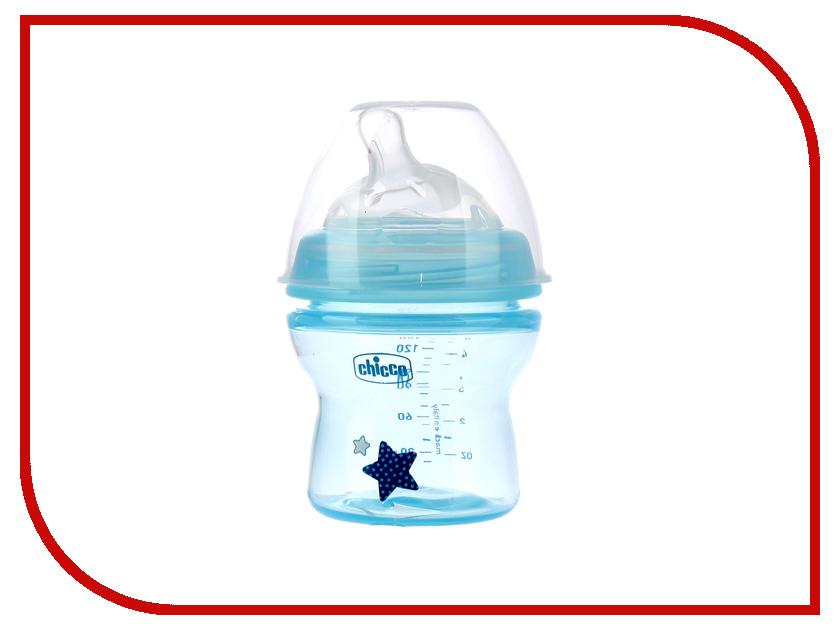 Бутылочка Chicco Natural Feeling Step Up 0+ 150ml Blue 310205207 00080811210000 очиститель автокондиционера step up sp 5152 пенный 510 гр