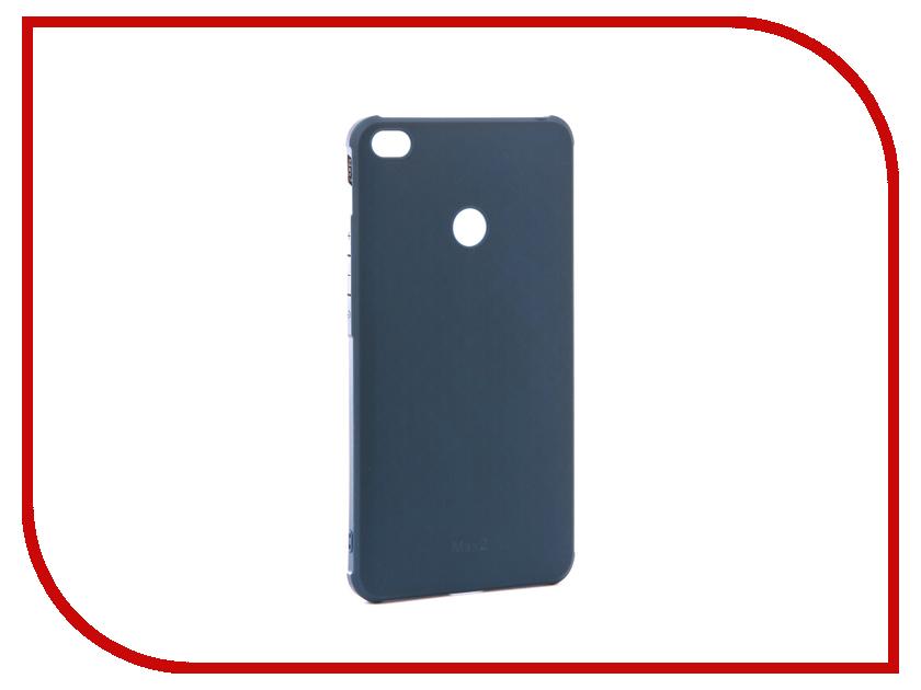 Аксессуар Чехол Xiaomi Redmi Mi Max 2 Red Line Extreme Blue УТ000012563