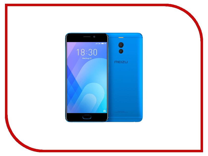 Сотовый телефон Meizu M6 Note 64Gb Blue сотовый телефон meizu pro 7 64gb black