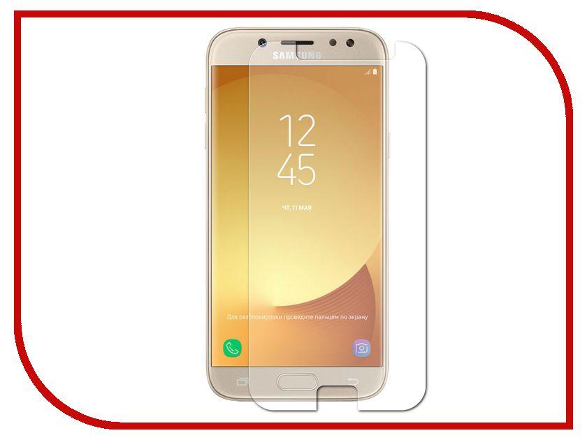 Аксессуар Защитное стекло Samsung Galaxy J5 2017 Dekken 2.5D 9H 0.26mm глянцевое 20409 kragen 9h отзывы
