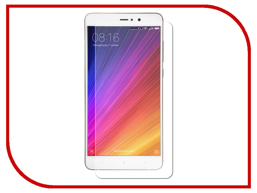 Аксессуар Защитное стекло для Xiaomi Redmi Mi 5S Plus BROSCO 0.3mm XM-MI5SP-SP-GLASS аксессуар чехол для xiaomi redmi note 4 brosco softtouch black xm rn4 softtouch black xm rn4 4side st black