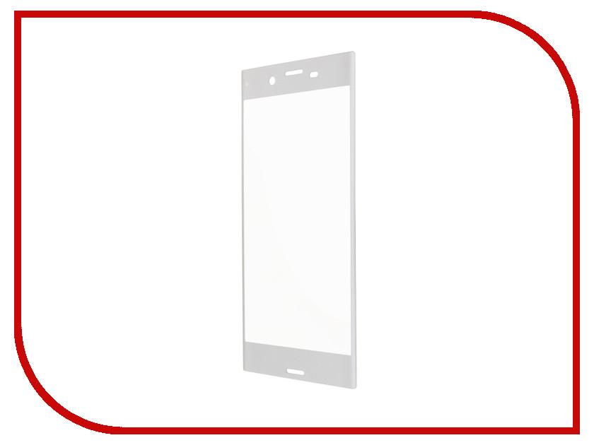 где купить Аксессуар Защитное стекло Sony Xperia XZs BROSCO 3D Full Screen Silver XZS-3D-FS-GLASS-SILVER дешево