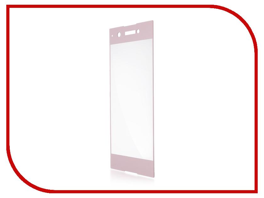 Аксессуар Защитное стекло Sony Xperia XA1 BROSCO Full Screen Rose Gold XA1-FS-GLASS-ROSEGOLD аксессуар защитное стекло sony xperia xa1 ultra brosco full screen black xa1u fs glass black