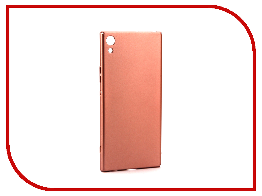 Аксессуар Чехол Sony Xperia XA1 Ultra BROSCO Pink XA1U-4SIDE-ST-PINK mysterious light
