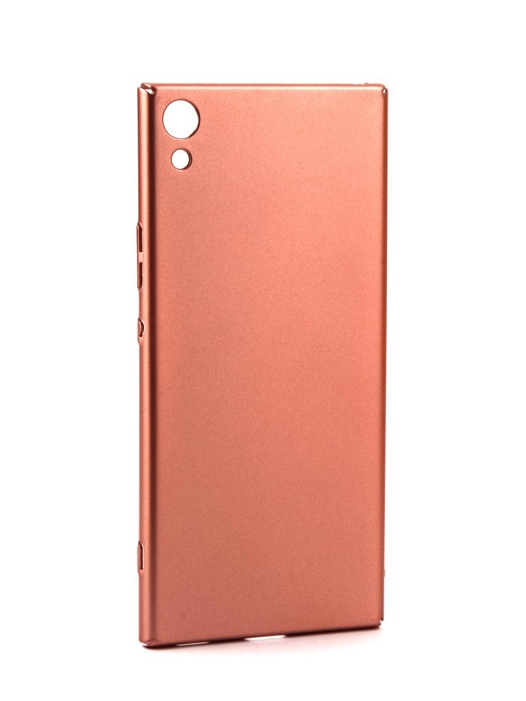 Чехол Brosco для Sony Xperia XA1 Ultra Pink XA1U-4SIDE-ST-PINK