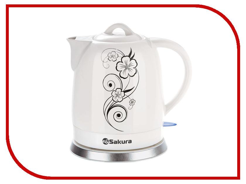 Чайник Sakura SA-2008F чайник sakura sa 2134bl