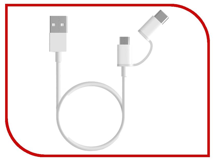 Аксессуар Xiaomi Micro USB to Type-C 1m White type c to hdmi