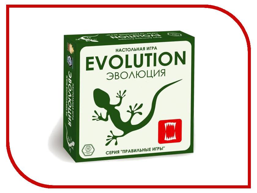 Настольная игра Правильные игрушки Эволюция базовый набор 13-01-01 эволюция естественный отбор настольная игра купить