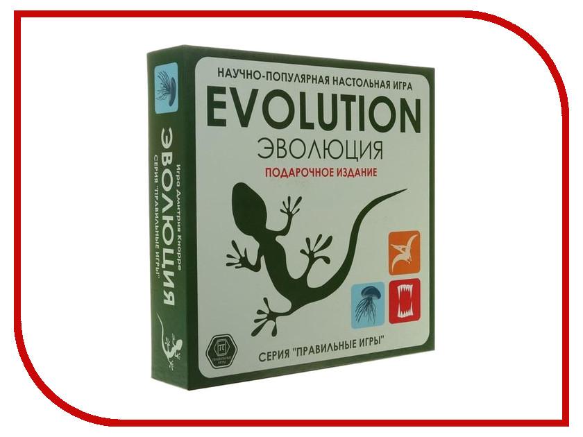 Настольная игра Правильные игрушки Эволюция 13-01-04